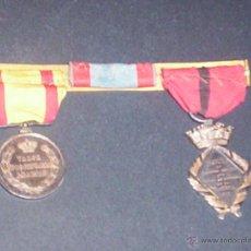 Militaria: PASADOR CON DOS MAGNIFICAS MEDALLAS MILITAR CORONA 1ª REPUBLICA XIX GUERRA CUBA Y CARLISTAS. Lote 54064366