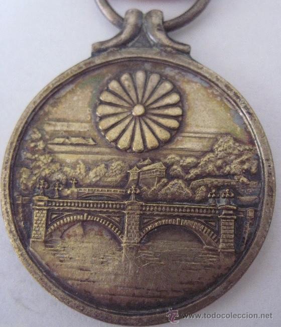 BONITA MEDALLA DE JAPON PAIS DEL SOL NACIENTE AÑOS 40 CONMEMORATIVA A 2600 ANIVERSARIO DE JAPON (Militar - Medallas Internacionales Originales)