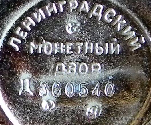 Militaria: Replica Museum - CCCP - URSS - Unión Sovietica - Orden de Lennin - Numerada - ????? ?????? - Foto 2 - 54518617