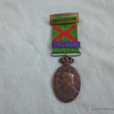 Militaria: MEDALLA MARRUECOS PLATA..JEFES Y OFICIALES..PASADOR MELILLA..HERIDO..ORIGINAL.. Lote 54580709