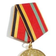 Militaria: MEDALLA RUSA 30 AÑOS DE LA VICTORIA. Lote 54653884