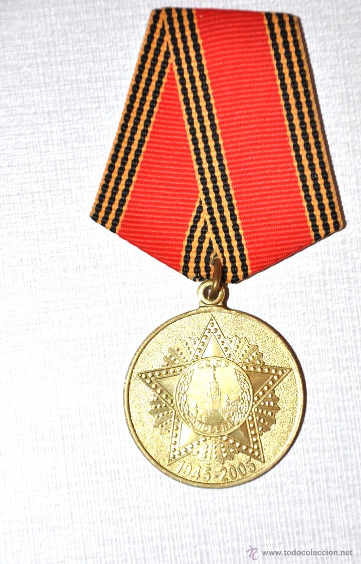 Militaria: La Medalla Conmemorativa del 60 Aniversario de la Victoria en la Gran Guer .URSS - Foto 2 - 101474567