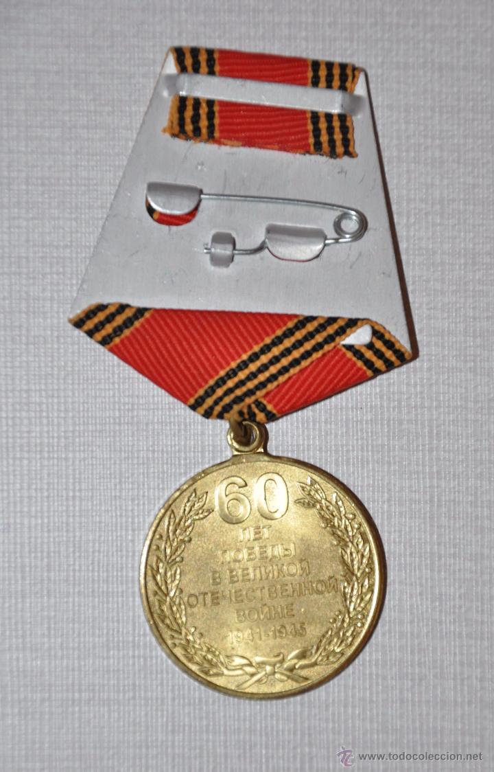 Militaria: La Medalla Conmemorativa del 60 Aniversario de la Victoria en la Gran Guer .URSS - Foto 3 - 101474567