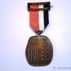 Militaria: MEDALLA DEL INI (INSTITUTO NACIONAL DE INDUSTRIA),CATEGORIA BRONCE CON SU CINTA Y PASADOR ORIGINALES. Lote 54873505