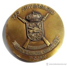 Militaria: XXV ANIVERSARIO BRIGADA DE INFANTERÍA ACORAZADA 1 - 2 - 1966-1991 - APRISA-DURO-LEJOS. Lote 54982371