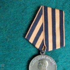 Militaria: MEDALLA RUSA II GUERRA MUNDIAL. Lote 55044895