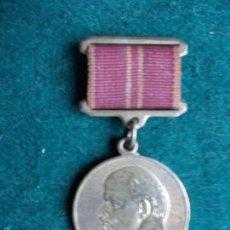 Militaria: MEDALLA DE LENIN. Lote 55115752