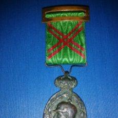 Militaria: MEDALLA CAMPAÑA MARRUECOS. Lote 55142169