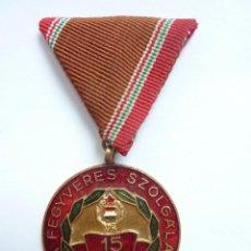 Militaria: HUNGRÍA: MEDALLA AL SERVICIO EN LAS FUERZAS ARMADAS (15 AÑOS) - CONSTANCIA MILITAR. Lote 55155150