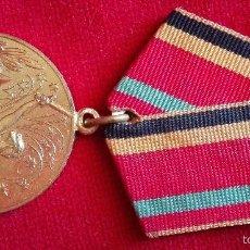 Militaria: URSS MEDALLA SOVIETICA 30 ANIVERSARIO DE LA VICTORIA DE LA GRAN GUERRA PATRIA 1941 - 45 COMBATIENTE. Lote 56187843