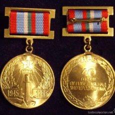 Militaria: RUSIA. MEDALLA 40 ANIVERSARIO VICTORIA SEGUNDA GUERRA MUNDIAL. Lote 56322771