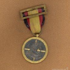 Militaria: MEDALLA DE LA CAMPAÑA, 1938, ESPAÑA, C.T.V., LEGION CONDOR, GUERRA CIVIL ESPAÑOLA, DIVISION AZUL.. Lote 56418932