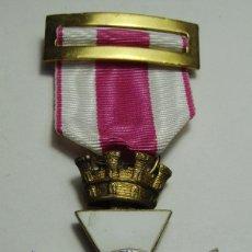 Militaria: CRUZ DE LA ORDEN DE SAN HERMENEGILDO. REPÚBLICA.. Lote 56869685