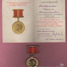 Militaria: MEDALLA RUSA RUSIA CON CERTIFICADO - 3 A - AOGAECTHBIN TPYA 100 - ATNR B.H.AEHNHA. Lote 57187097
