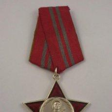 Militaria: ALBANIA - ORDEN DE LA ESTRELLA ROJA DE 2ª CLASE. Lote 57244217