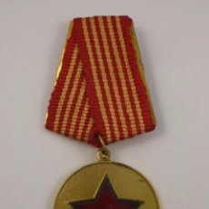 Militaria: ALBANIA - MEDALLA DE LA ESTRELLA ROJA. Lote 57244358