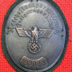 Militaria: REPLICA MUSEUM - EMBLEMA DE BRAZO POLICIA DE FRONTERA DE ADUANAS - OFICIAL - ÄRMELSCHIL - 90 MM. Lote 53664770