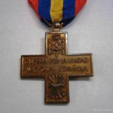 Militaria: CRUZ DE GUERRA (CTV) 1936/1939-CAMPAÑA DE ESPAÑA-CRUZ EN COBRE CON SU CINTA ORIGINAL. Lote 57557375