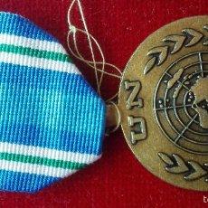 Militaria: NACIONES UNIDAS MEDALLA MISION EN GUATEMALA - MINUGUA. Lote 57775976