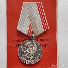 Militaria: URSS RUSIA COMUNISTA MEDALLA VETERANO DEL TRABAJO CON PAPELES 1974 CCCP. Lote 57840370