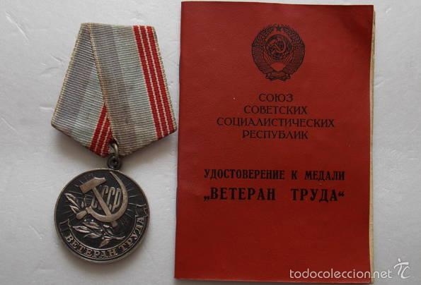 Militaria: URSS RUSIA COMUNISTA MEDALLA VETERANO DEL TRABAJO CON PAPELES 1974 CCCP - Foto 2 - 57840370