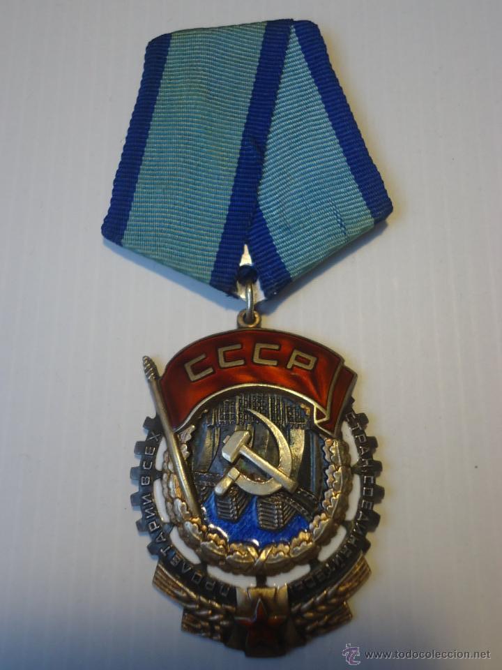 MEDALLA DE LA ORDEN DE LA BANDERA ROJA DEL TRABAJO. PLATA Y ESMALTES (Militar - Medallas Internacionales Originales)