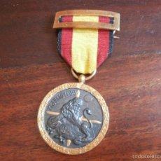 Militaria: MEDALLA DE LA CAMPAÑA VANGUARDIA. EGAÑA. Lote 58070529