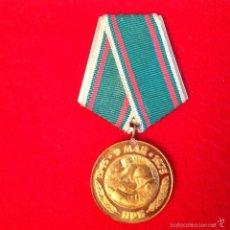 Militaria: MEDALLA MILITAR RUSA, RUSIA, URSS, 30 AÑOS DEL FIN DE LA SEGUNDA GUERRA MUNDIAL, 1945-1975. Lote 58105942