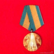 Militaria: MEDALLA MILITAR RUSA, RUSIA, URSS, CENTENARIO 1878 - 1978. Lote 58106164