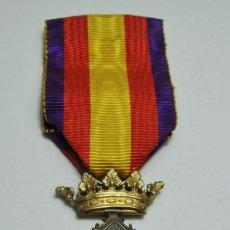 Militaria: MEDALLA DEL CENTENARIO DEL SITIO DE GERONA. 1809-1909. GUERRA INDEPENDENCIA. VERSIÓN PLATA.. Lote 58129349