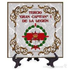 Militaria: AZULEJO 15X15 CON EL EMBLEMA DEL TERCIO GRAN CAPITAN 1 DE LA LEGIÓN.. Lote 58455014