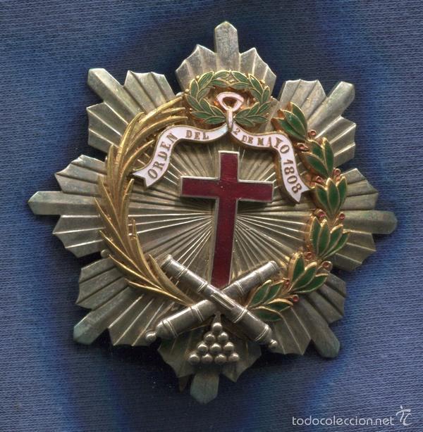 PLACA DE LA ORDEN HUMANITARIA Y VÍCTIMAS DEL 2 DE MAYO. INSTITUIDA EN 1867. (Militar - Medallas Españolas Originales )