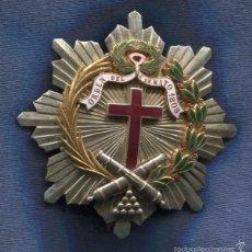 Militaria: PLACA DE LA ORDEN HUMANITARIA Y VÍCTIMAS DEL 2 DE MAYO. INSTITUIDA EN 1867.. Lote 60075183