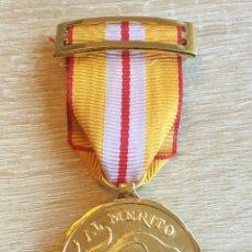 Militaria: MEDALLA AL MÉRITO TURISTICO, INCLUYE CAJA. Lote 171025119