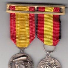 Militaria: MEDALLA: PASADOR MEDALLAS TOMA DE MALAGA Y MEDALLA TOMA DE SANTANDER. Lote 61351832