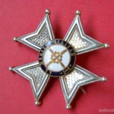 Militaria: ORDEN PLACA DE SAN FERNANDO. Lote 61392179