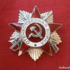 Militaria: MEDALLA RUSA CONDECORACIÓN UNIÓN SOVIÉTICA LA GRAN GUERRA PATRIA I CLASE SEGUNDA II GUERRA MUNDIAL. Lote 61536060