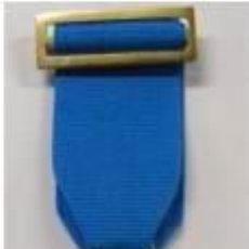 Militaria: MEDALLA AL SUFRIMIENTO POR LA PATRIA DISTINTIVO AZUL. Lote 91172232
