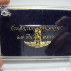 Militaria: INSIGNIA MILITAR EXTRANJERA.. Lote 62619584