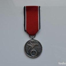 Militaria: WWII THE GERMAN BLOOD ORDER. Lote 168955845