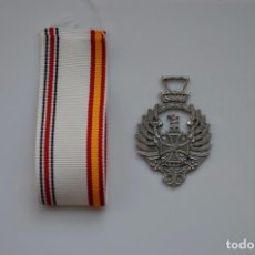 Militaria: WWII THE GERMAN MEDAL OF THE SPANISH BLUE DIVISION. Lote 168018913