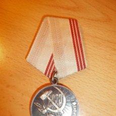 Militaria: CONDECORACION SOVIETICA URRS. Lote 64415839