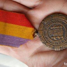 Militaria: MEDALLA DE LA REPUBLICA PATRIA LIBERTAD REPUBLICA. Lote 64945787