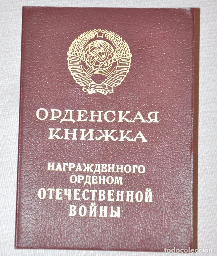 PAPEL PARA ORDEN DE LA GUERRA PATRIA 1A CLASE .BILOYS NUMERO 804251 .URSS (Militar - Medallas Extranjeras Originales)