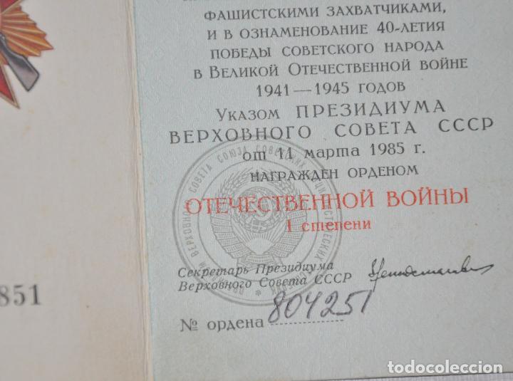 Militaria: Papel para Orden de la Guerra Patria 1a clase .Biloys numero 804251 .URSS - Foto 4 - 65380697