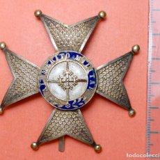 Militaria: PLACA DE 1ª CLASE DE PLATA - ORDEN DE SAN FERNANDO - 1856 - 1920. Lote 65546114