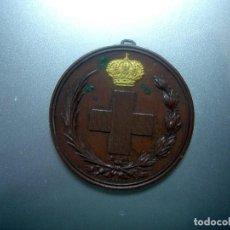 Militaria: MEDALLA DE CAMPAÑAS Y REPATRIACIÓN DE LA CRUZ ROJA 1895-1899. CA1. Lote 65743110
