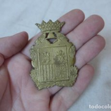 Militaria: ANTIGUA MEDALLA ESPAÑOLA DE PERITO MERCANTIL, ORIGINAL. Lote 65762206