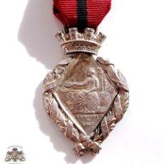 Militaria: VOLUNTARIOS DE CUBA, AL VALIENTE EJERCITO QUE PELEA EN DEFENSA DE LA PATRIA 1873- TAMAÑO PRINCESA. Lote 66237674