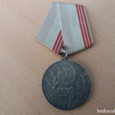 Militaria: URSS RUSIA MEDALLA VETERANO DEL TRABAJO CCCP NR.2. Lote 66825362